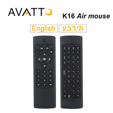 [AVATTO] K16 Hebrew/English 2.4GHz Wireless Mini Full Keyboard 10-20m IR Learning Air Mouse for Smart TV,PC,PS3,pad,Android Box(China (Mainland))