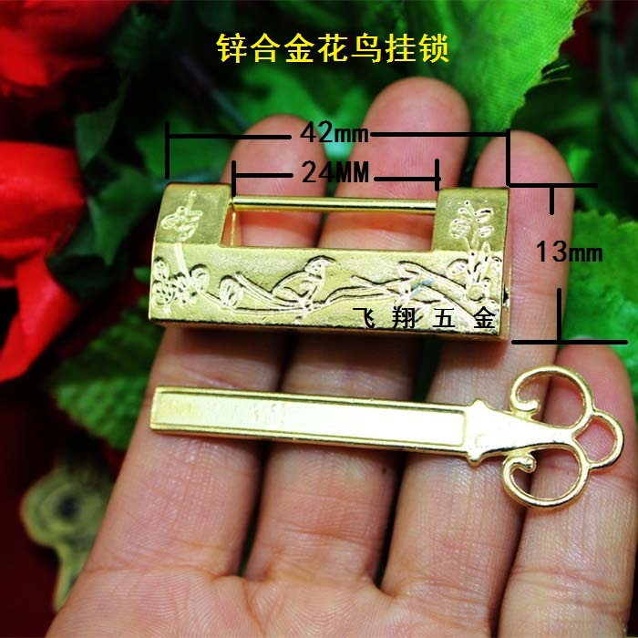 Zinc alloy small lock Flowers and birds Padlock Jewelry Box Cross unlock head Ancient Lock Vintage 24MM pitch retro golden(China (Mainland))