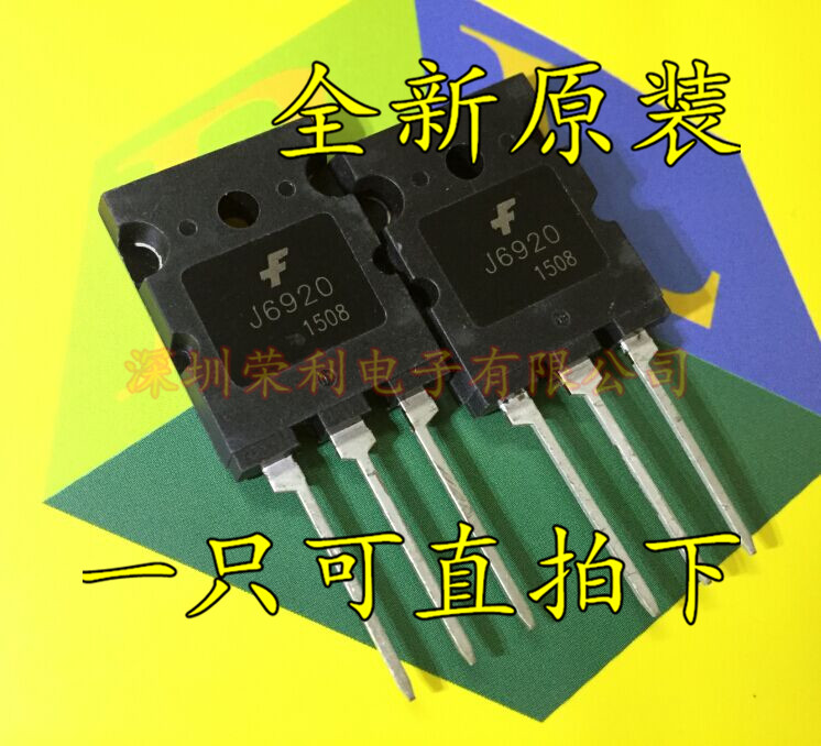 Free shipping.J6920 HD TV line pipe transistor chip IC imported new 20A / 1700V(China (Mainland))