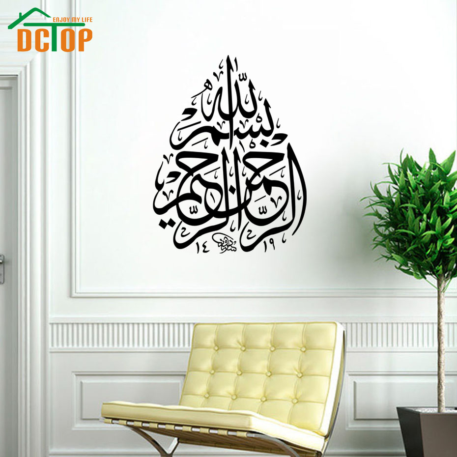 Vente en gros calligraphie coran d 39 excellente qualit de for Decoration murale islamique