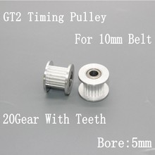Buy 10Pcs/lot 3D printer accessories GT2 Pulley 20 Teeth Idle Pulley 20Teeth Timing Gear Bore 5MM GT2 belt Width 10MM for $24.32 in AliExpress store