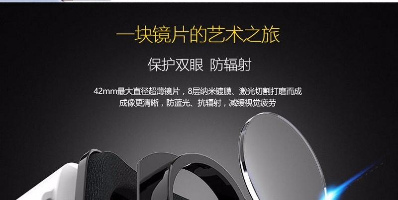 2016-VR-BOX-III-3.0-Mini-LEJI-Virtual-Reality-3D-Game-Video-Movie-Glasses-Headset-Google-Cardboard-Oculus-Rift-3-D-Glass-Lens (16)
