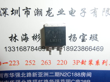 Цена LM317D2TXM