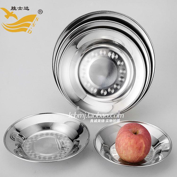 Free shipping Stainless steel dish PISEN round dish dish meat dish plate fruit plate 16 24cm(China (Mainland))