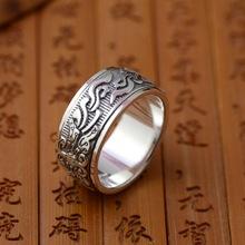 Олень король ювелирные изделия оптовая продажа S925 серебряное кольцо антикварные ремесла ювелирные изделия может вращаться буддизм(China (Mainland))