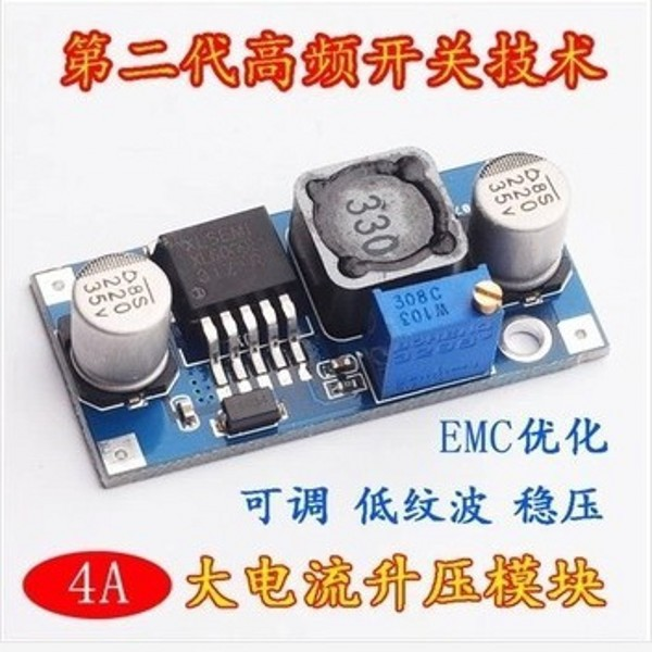 free shipping100pcs/lot XL6009 DC-DC Booster module Power supply module output is adjustable Super LM2577 The largest 4A current(China (Mainland))