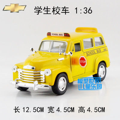 By alloy model toy car 1:36 Chevrolet shuttle bus school bus two(China (Mainland))