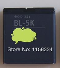 5 шт. / lot BL-5K BL 5 K аккумулятор для nok N85 N86 без относящийся к сети пакета мобильный телефон аккумулятор