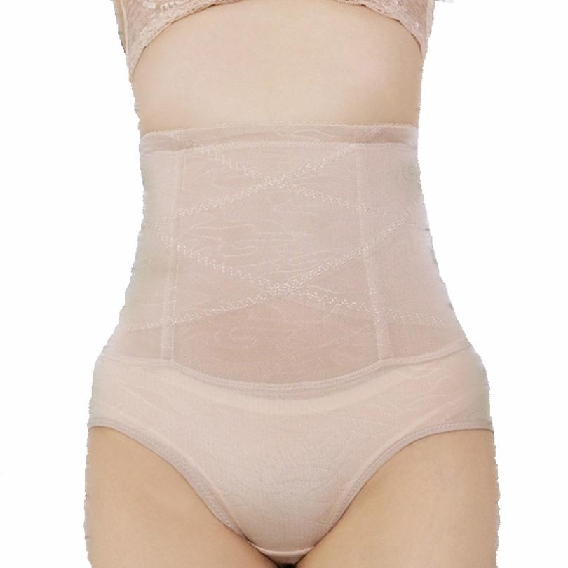 Slimming font b Shapers b font Underwear Women Slimming Pants Body Shaping Breath font b Shaper