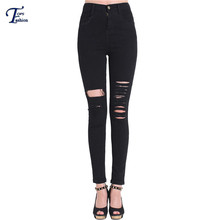 Women Jeans 2016 Sheinside Brand Casual High Street Summer Fashion High Waist Ripped Slim Knee Hole Pencil Denim Pants(China (Mainland))