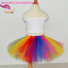 Fluffy rainbow tulle tutu colorful cheap skirts dancing birthday party girls tutu skirt