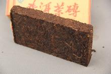 8 Years Old Ripe Shu Puerh Made In 2008 100g Menghai YunNan Chinese Puer Tea Pu
