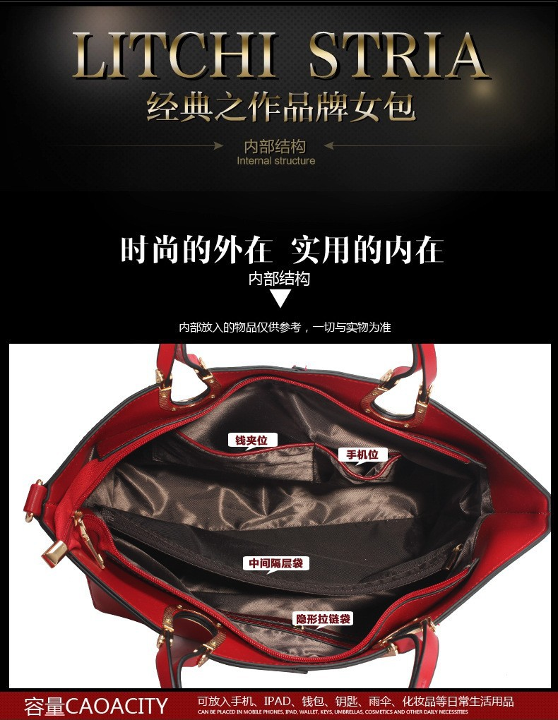Сумка YES 2015 Women Handbags
