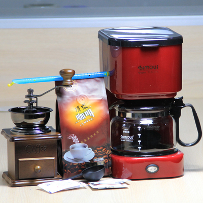 Drip Coffee Maker With Grinder : simous / hi Mohs SCM0004 American household automatic 5 cups of drip coffee maker grinder free ...