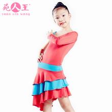 Enfant latine costume enfant de sexe féminin ballet jupe