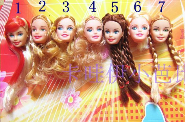O for U Hotsale Factory Wholesale Fashionable Oriental Beautiful Girls Doll Heads Multi-styles Doll Heads For Dolls DIY Toy(China (Mainland))