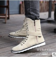2015 new spring&autumn men's Martin boots ankle boots Motorcycle boots high tide tooling men causal shoes flats sneakers 647(China (Mainland))