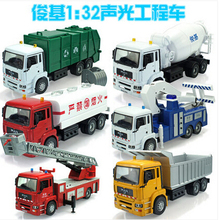 Urban Truck Series big size 35cm 1:32 car model kid toy Fire truck garbage truck Cement tanker pull back light sound Germany MAN(China (Mainland))