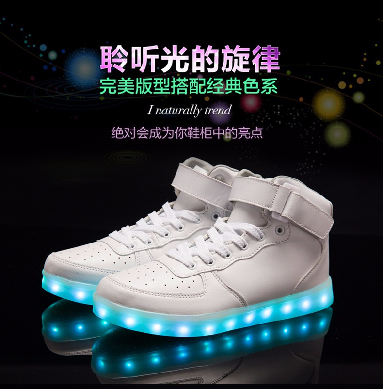 Unisex Women & Men USB Charging High Top Luminous LED Light Shoes 7 Colors Flashing Casual Light up Shoes for Adult