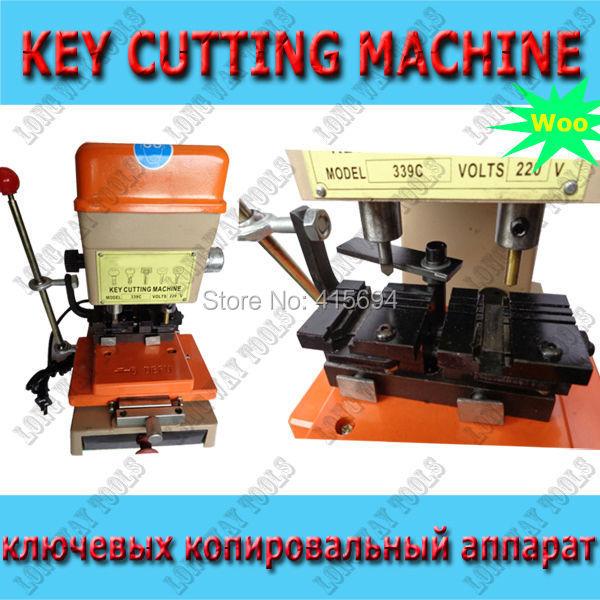 339C Duplicated key cutting machines,locksmith tools,lock picking tool 200W.laser key cutting machine(China (Mainland))