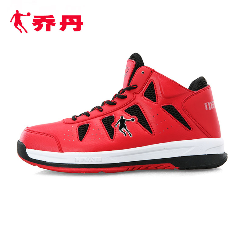 musee van gogh amsterdam horaire - China Basketball Shoes Promotion-Shop for Promotional China ...