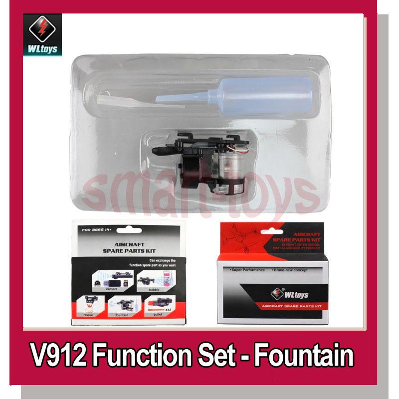 V912 fountain set water cannon for Wltoys V912/V959/V222/V262 RC Helicopter Spare Parts(China (Mainland))