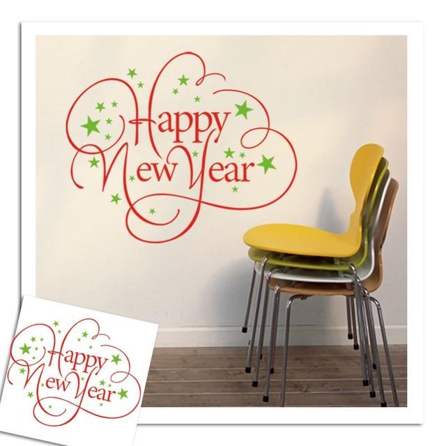 Счастливый год стена наклейки наклейка съёмный росписи деко окно винил - xmas07