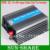 Free shipping! HOT SELLING ,high quality  DC 15V-62V  500w GRID TIE INVERTER output AC 90V-140V/AC 180V-260V OPTION 6pcs/lot