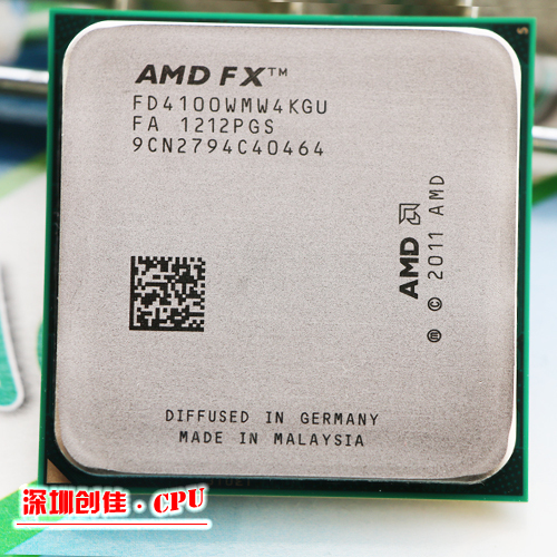 Free shipping AMD FX 4100 AM3+ 3.6GHz 8MB CPU processor FX serial shipping free scrattered pieces FX-4100(China (Mainland))