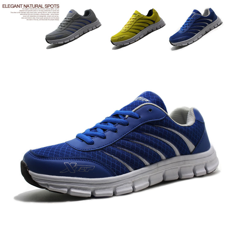 Aliexpress Barefoot Running Shoes