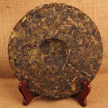Premium raw puerh 357g Chinese elite Raw Pu erh leaves premium nutty flavor health tea organic