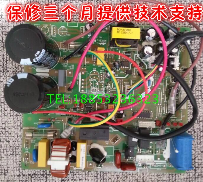 Inverter air conditioner ISH-90D3AH ISH-120D3AH outdoor unit PC version of the new(China (Mainland))