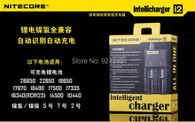 HOT sale  nitecore I2charger can charge NI-MH NI-CD  li-ion battery AA AAA 18650 battery