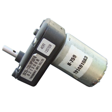 Giving back price Japan Dynamo 7 type All Metal Gear 6V 12V 24V DC Gear Motor hand held Generator 8kgf.cm 12W(China (Mainland))