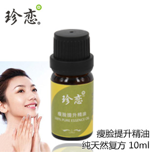 Powerful face-lift essential oil male women's massage