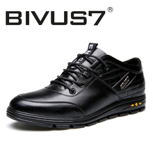 2016 spring new men's casual men invisible elevator shoes casual shoes tide