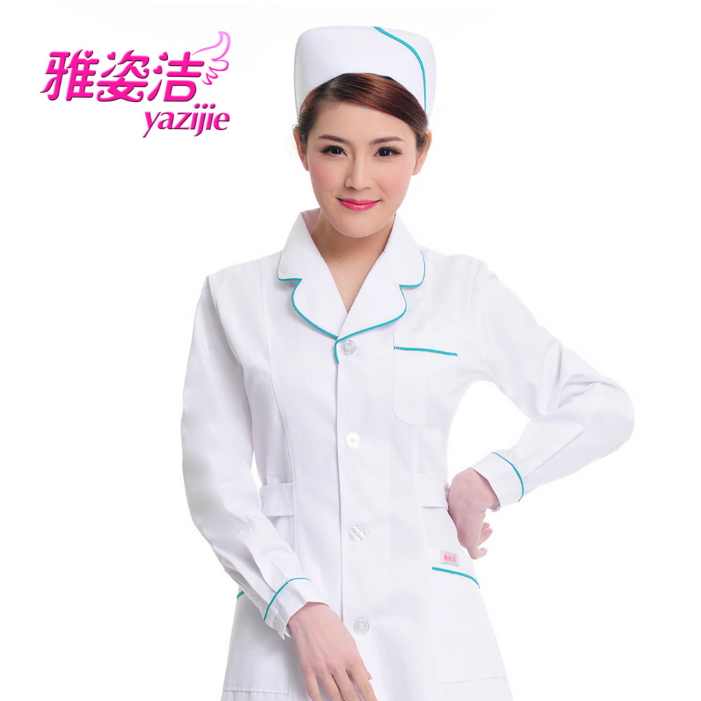 Pure nurse clothing medical beauty services long-sleeve jn-25 work wear(China (Mainland))