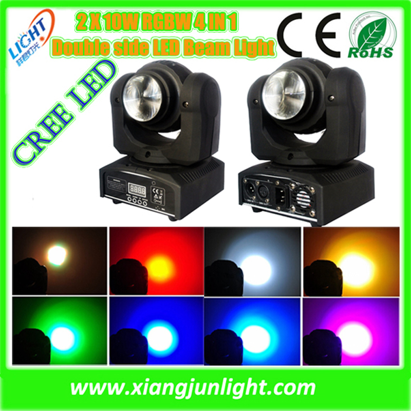 led stage lighting new double side led moving head wash light rgbw 4
