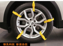 New General Anti-skid chains car slip-resistant chain 4wd sedan snow tyre cow muscle thickening  antiskid chain