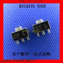 KTC4375 2 sc4375 GY patch SOT89 original spot--WDLD2 - Sunshine co.,LTD store