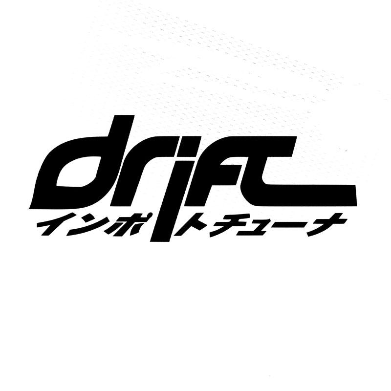 Car drifting essay