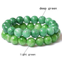 10mm 12mm 16mm Green Jade Beads Bracelet Natural Jade Bracelets Fashion Link Chain Gem Stone Lucky Bracelet Jewelry Men Women()