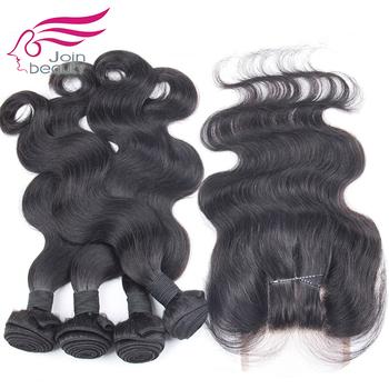 Brazilian Virgin Hair 4 Bundles With 3 Part Lace Closure 5 Pcs Lots Unprocessed Human Hair Weave Body Wave With Closures