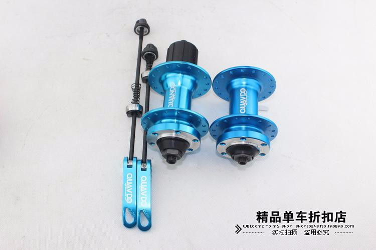 disc hubs + quick release / bicycle hubs / bicycle parts / bike parts / 8,9, speed universal(China (Mainland))