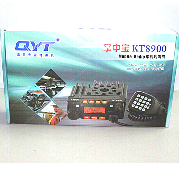 Free shipping mini mobile transceiver QYT KT8900 20W dual band MINI Moblie radio with good quality(China (Mainland))