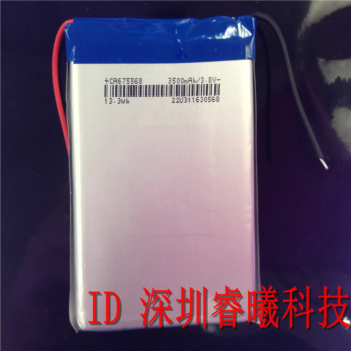 675568 lithium polymer battery cell phone battery 435 661 441 021 454 061 454 161
