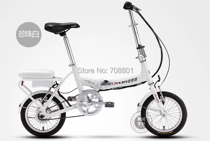 XDS mini denpo 14 inch 36V lithium battery electric bicycle