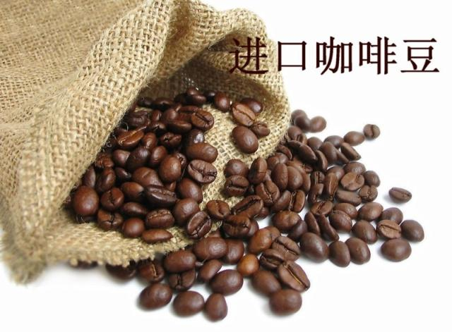 454g Gold coffee beans coffee beans green slimming coffee beans tea