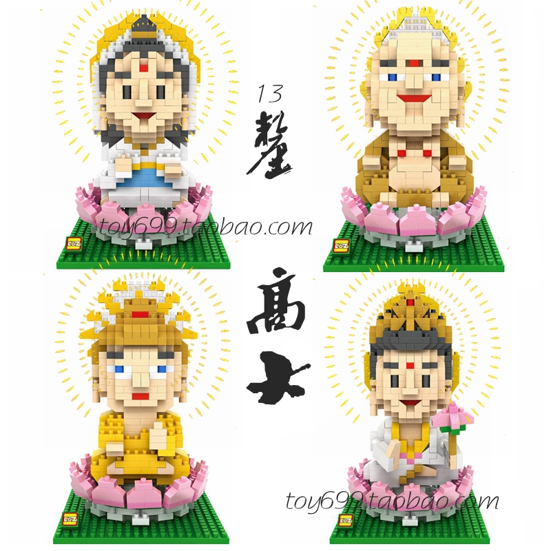 Maitreya Manjusri bodhisattva Goddess of Mercy Shakyamuni Buddha Building Blocks Model Craft for Home and House Present Gift
