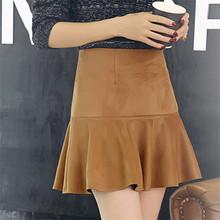 Fashion High Waist Women Skirt Solid Color Suede Skirts Female New Winter All-Match Women's Short Fishtail Skirt C1225